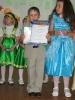 Городской фестиваль детского творчества «Жемчужинки»_43