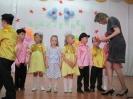 Городской фестиваль детского творчества «Жемчужинки»_49