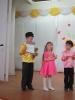 Городской фестиваль детского творчества «Жемчужинки»_51