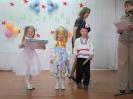 Городской фестиваль детского творчества «Жемчужинки»_54