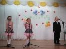 Городской фестиваль детского творчества «Жемчужинки»_6
