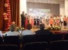 Областной конкурс «Лучший педагог дошкольного образования - 2012»_16