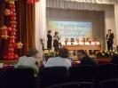 Областной конкурс «Лучший педагог дошкольного образования - 2012»_17