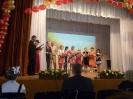 Областной конкурс «Лучший педагог дошкольного образования - 2012»_18