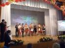 Областной конкурс «Лучший педагог дошкольного образования - 2012»_19