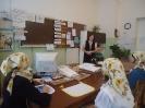 Городской семинар по технологии на базе МС(к)ОУ г.Карабаша_1